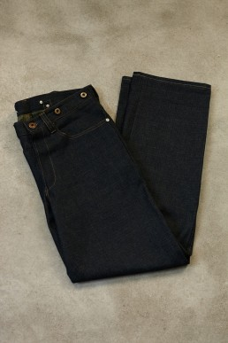 Rigwell | LaneFortyfive Jeans